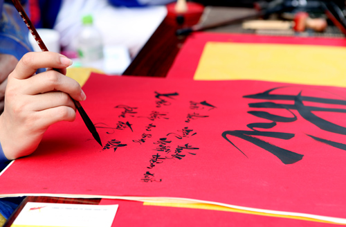 Expert Calligraphy Courses And Courses